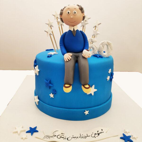 کیک تولد بازنشستگی و پیرمردی