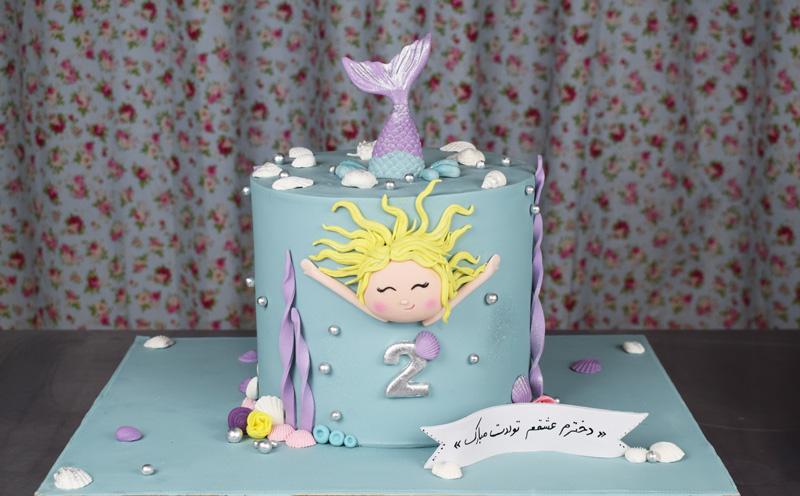 کیک تولد پری دریایی