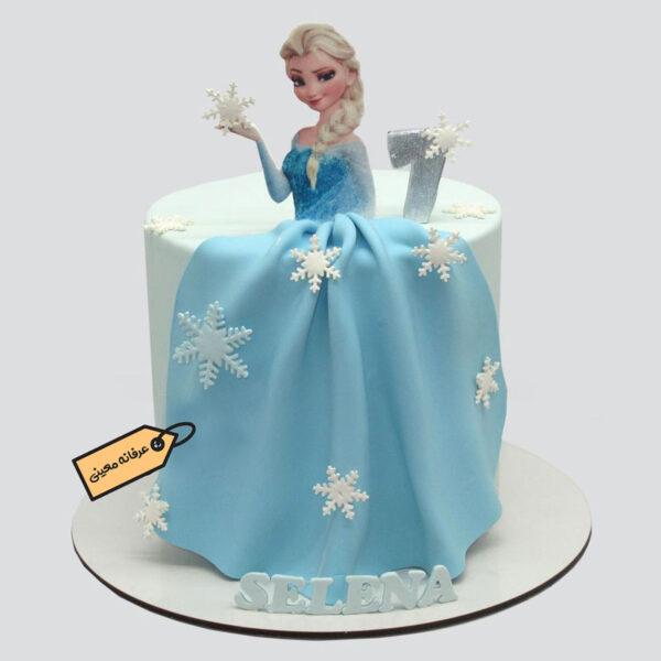 کیک کارتون فروزن السا اجرا توسط خانم معینی