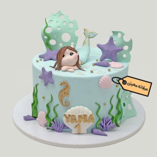 کیک زیبای پری دریایی