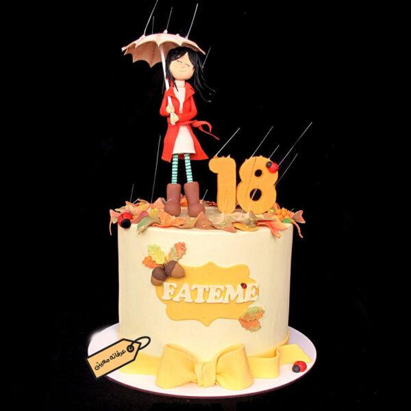 کیک دخترانه پاییزی خانم عرفانه معینی