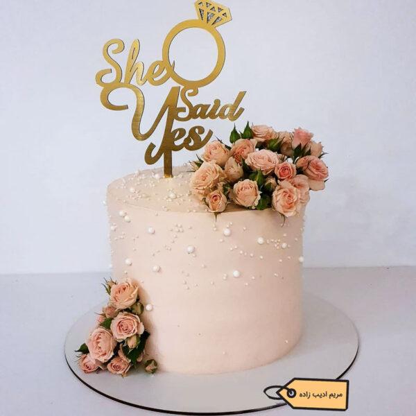 کیک خامه ای بله برون قناد مریم ادیب زاده