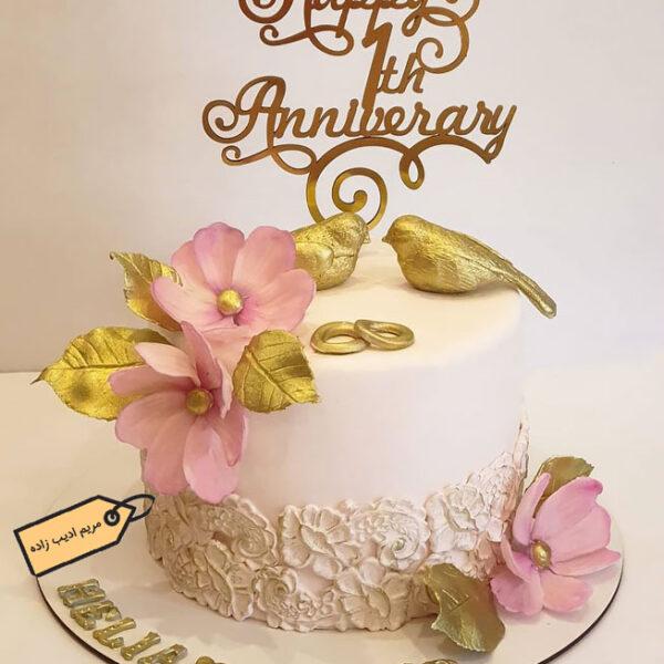 کیک سالگرد عروسی قناری مریم ادیب زاده