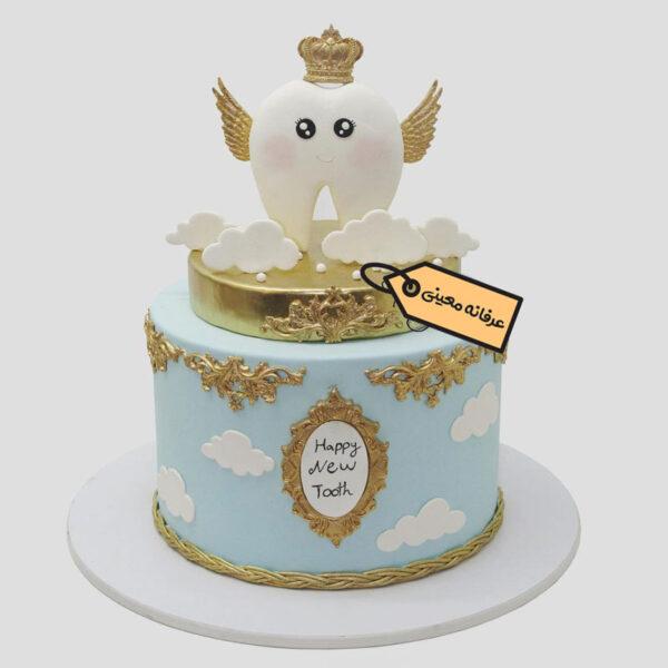 کیک شاهزاده دندونی