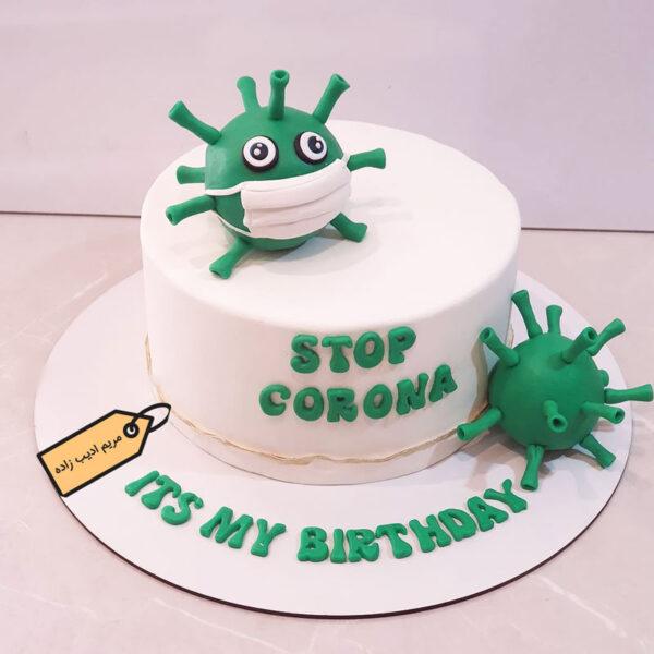 کیک ویروس کرونا خانم مریم ادیب زاده