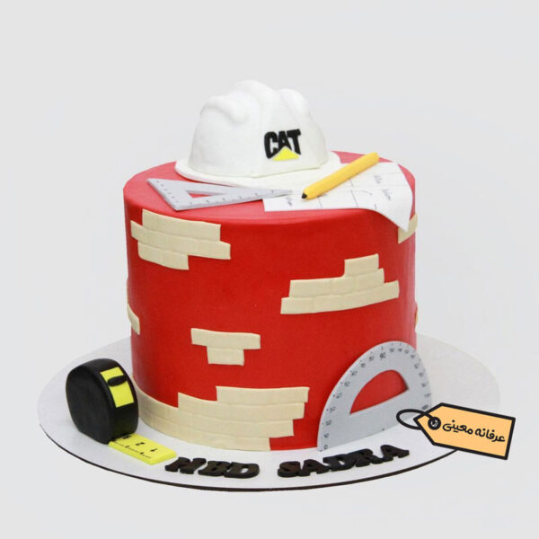 کیک مهندسی خانم معینی
