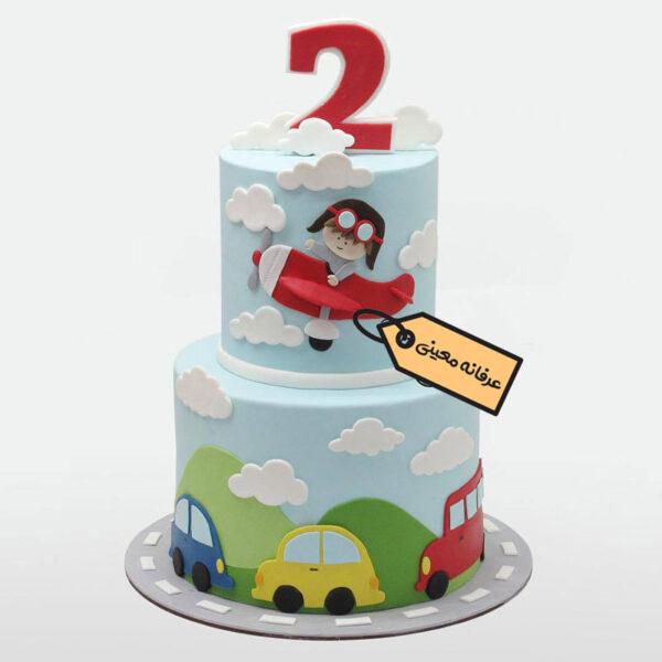 کیک دو طبقه پسرانه عرفانه معینی