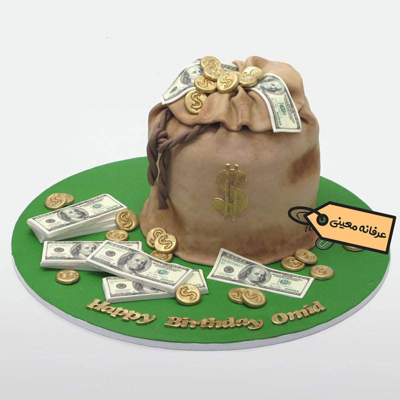 کیک کیسه پول قناد معینی