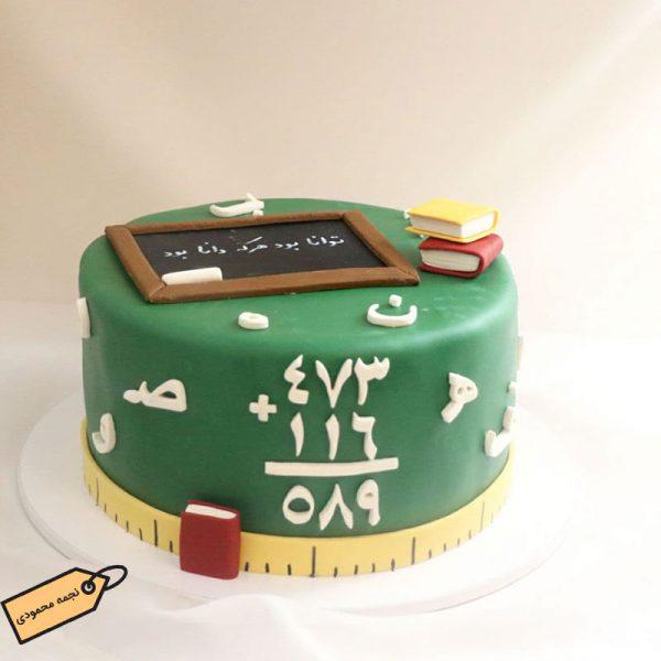 کیک مدرسه فوندانتی
